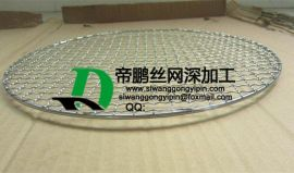 电焊网烧烤网  不锈钢烧烤网