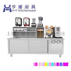 不鏽鋼冷凍工作臺 西餐廳工作臺款式 1米8冷凍工作臺圖片 上海工作臺經銷商