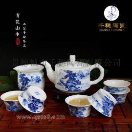 景德镇手绘茶具套装_手绘茶具价格_景德镇高档手绘茶具