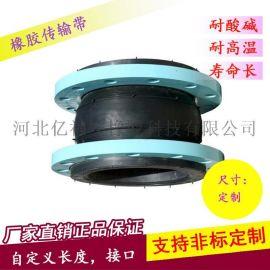 厂家直销 橡胶软连接 曲挠橡胶软接头 柔性橡胶接头