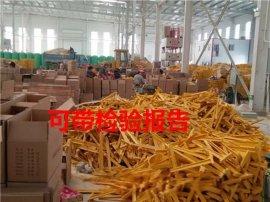 安阳玻璃钢电缆支架&玻璃钢电缆支架价格@供应厂家首选源亨