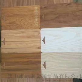 不锈钢木纹热转印装饰制品厂家