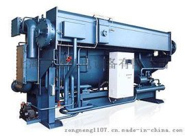 開利空調蒸汽型雙效吸收式冷水機組型號:16DE