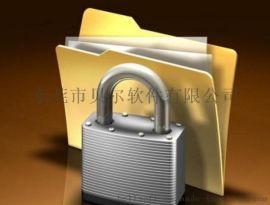 文档安全加解密系统