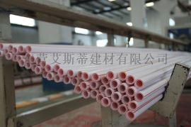 纤维复合PPR管 三层F-PPR热水管