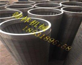 不锈钢反卷绕丝筛管 反绕楔形V形丝筛管 100微米过滤管