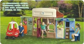 游戏屋/过家家玩具小屋/游乐屋