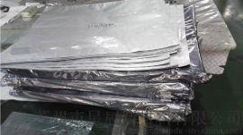 无尘铝箔静电袋厂家 防静电铝箔袋生产厂家-苏州星辰新材料