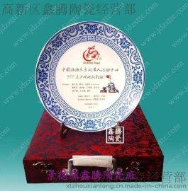 陶瓷纪念盘 陶瓷盘厂家 瓷盘定做价格
