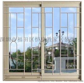福田區鋁合金窗花,鋁合金防護窗,窗戶防護攔,隱形防護網防盜網, 護欄圍欄設計制作安裝中心