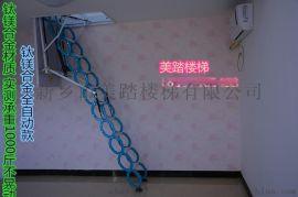 别墅专用楼梯专卖店