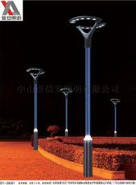 中山市信安照明直销质优价廉LED庭院灯厂家