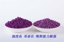 工业医用级高锰酸钾球含量高活性高锰酸钾球蔬菜保鲜空气杀菌专用