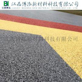 厂家批发彩色生态透水地坪