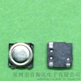 最薄型贴片蜂鸣器(YR5018A)