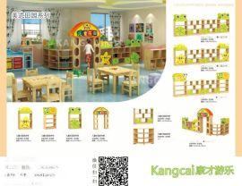 幼儿园玩具柜积木储藏柜幼儿玩具柜拆装式组合柜区角组合玩具柜 幼儿家具
