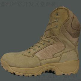 堂踏鞋业反绒透气军靴模压工艺夏季沙漠靴半手工生产军靴厂家
