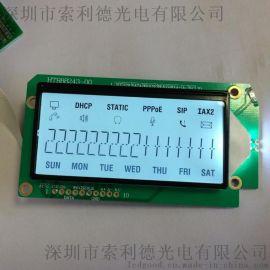 LCD液晶屏-STN型-SLD1857