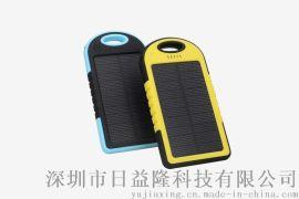 厂家直销 户外露营灯5000毫安小三防太阳能移动电源