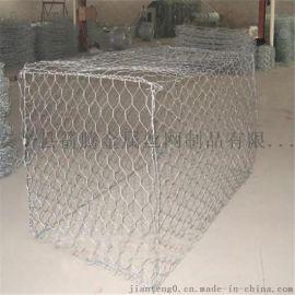 六角拧花网 镀锌拧花网 客土喷播铁丝网厂家直销JT