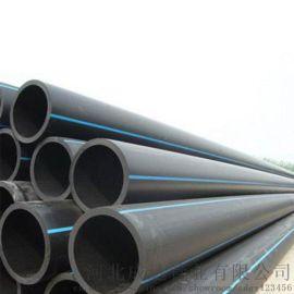 PE农田绿化灌溉管,消防用管, pe拖拉管,聚乙烯给水管,给排水管材管件