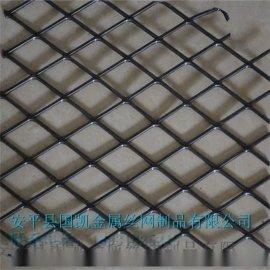 不锈钢钢板网 菱形钢板网 供应商