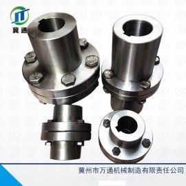 冀州市万通机械 联轴器专业生产厂 供应 YL4型凸缘联轴器