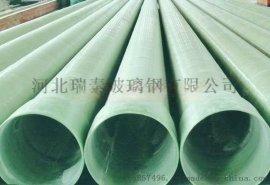 瑞泰生产玻璃钢圆管  玻璃钢电缆保护管