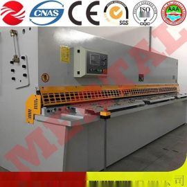 热销!南通宣均自动化设备QC12Y-6X4000液压摆式金属板料剪板机