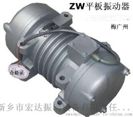 订购搅拌机振动器 混凝土振动器ZW-3.5