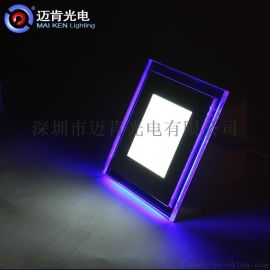 迈肯新款双色面板灯led创意灯具11W方形天花LED面板灯