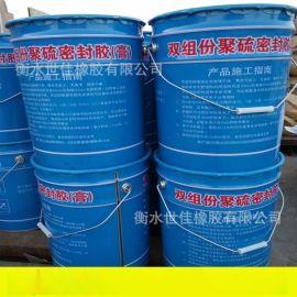 双组份聚*密封胶聚氨酯密封胶建筑工程防水止水密封胶膏厂家直销价格优惠