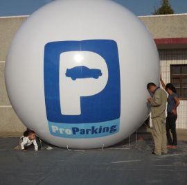 华亦盛大型充气圆形广告气球
