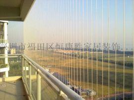 羅崗防護網,隱形防護網, 隱形防盜網,不鏽鋼防盜網,防護窗護欄, 安全網,防墜網設計安裝中心