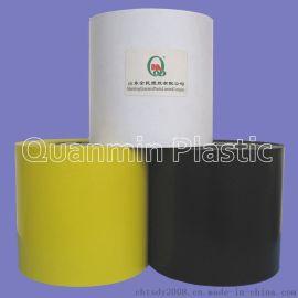 迈强牌T150聚乙烯防腐冷缠胶带制造商。