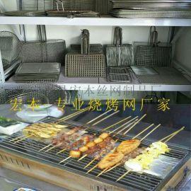 供应宏本烧烤网片 不锈钢烧烤盘
