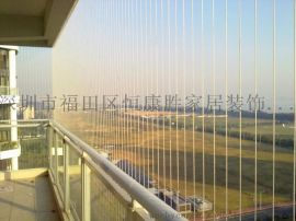 西鄉防護網,隱形防護網, 隱形防盜網,不鏽鋼防盜網,防護窗護欄, 安全網,防墜網設計安裝中心