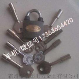 信号箱光缆箱配电箱锁38mm内六角铁路挂锁内六角钥匙铁路挂锁