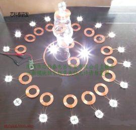 芯科泰300mm一对多无线供电充电输电模组XKT801-01
