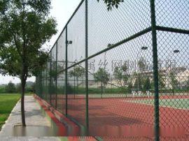 生产笼式篮球场围网|销售笼式网球场围网|安装供货笼式足球场围网