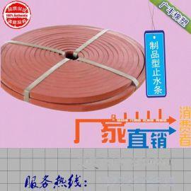 土木建筑浸水止水PZ遇水膨胀制品型止水条膨胀率400