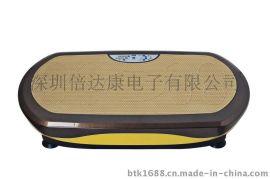 倍达康 BK110B 超薄懒人音乐款塑身机 摇摆抖动器 运动震动抖抖仪