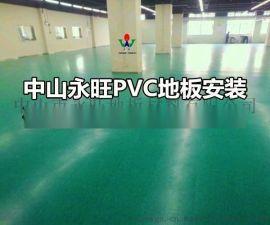 中山片材pvc塑胶地板施工厂家咨询400-0066-881