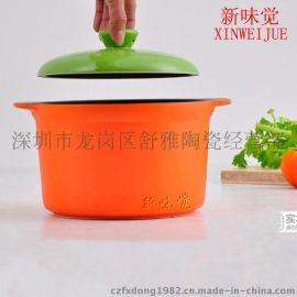 �մ�ɰ��  A003��   Ceramic casserole