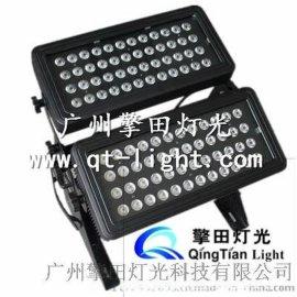 擎田燈光 QT-WL496 96顆四合一雙層投光,投光燈,單層投光燈