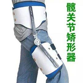 可调节髋关节固定支具 医用关节固定支架