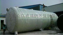 专业供应 优质玻璃产品 耐用管玻璃钢化粪池