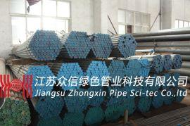 DN-20 双金属复合管 工业用管