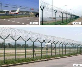 专业机场围界护栏网/焊接网围栏/刀刺滚笼围栏/护栏网大全批发