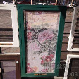 隐形防护纱窗,印刷纱窗型材厂家,纱窗防盗大料